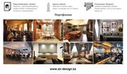 Дизайн интерьера в Астане от AIR Design